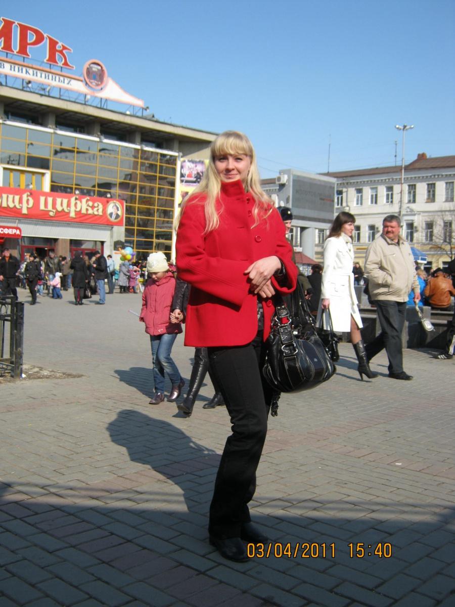 форум саратов поиск знакомства