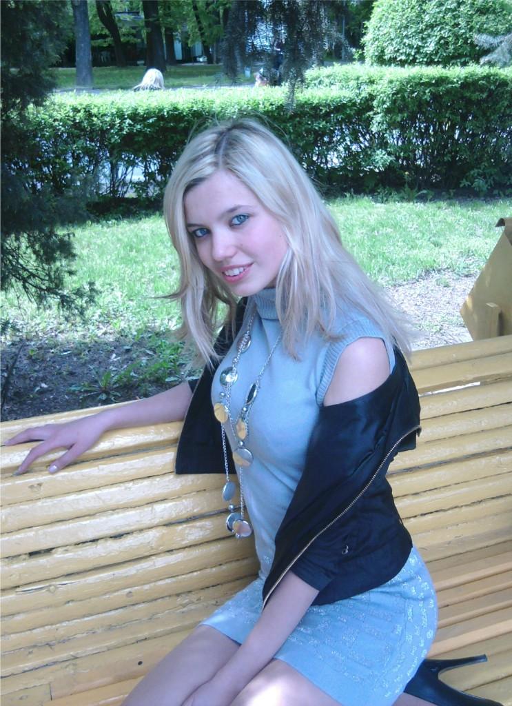 Знакомства девушки фото номер телефон нижний новгород