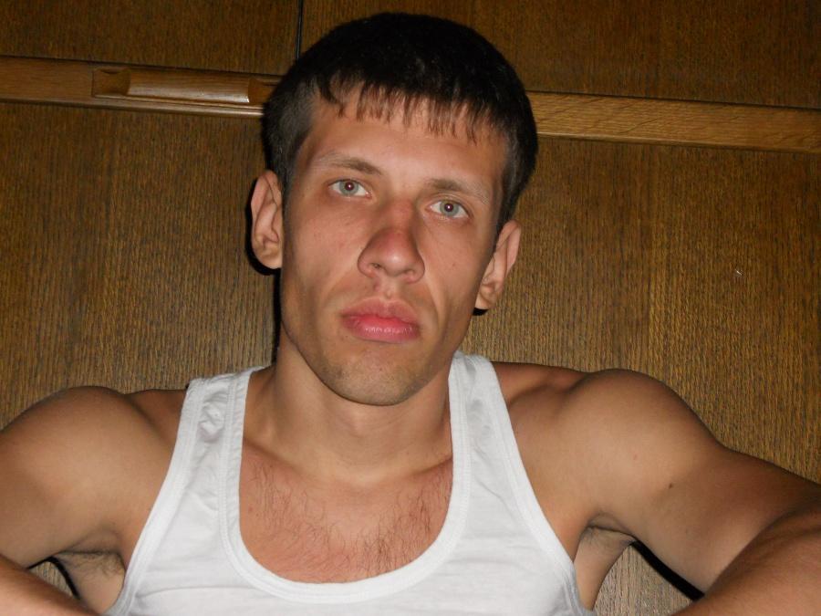 Сайт Знакомств Геи Владимир