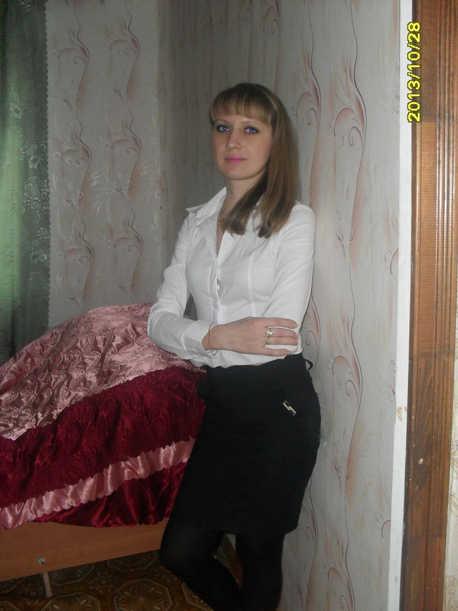 Знакомства В Катайске С Девушкой
